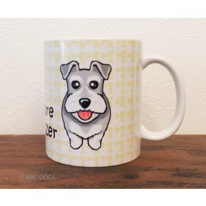 おねだりわんこマグカップ ミニチュアシュナウザー|abcdogs