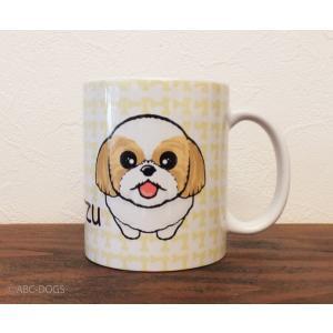 おねだりわんこマグカップ シー・ズー(茶白)|abcdogs