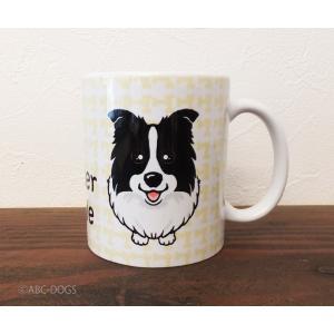 おねだりわんこマグカップ ボーダーコリー|abcdogs