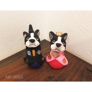 フレンチブル雛(カワセミ工房)|abcdogs