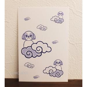 吉祥文様ポストカード シーズー|abcdogs
