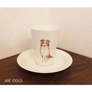 カップ&ソーサー(ABC-DOGS-tensh)  ボーダーコリー|abcdogs