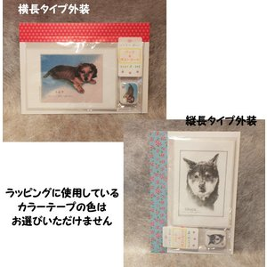 バッジ&ポストカード(はなふさ あんに) NO,374|abcdogs|04