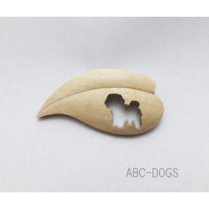 ブローチ(KIAYUMI) ビションフリーゼ|abcdogs