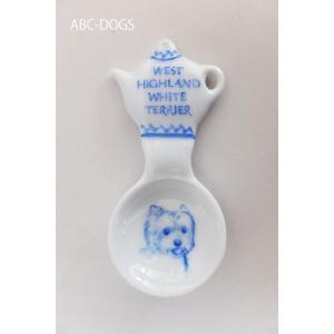 ティースプーン ウェスティ|abcdogs