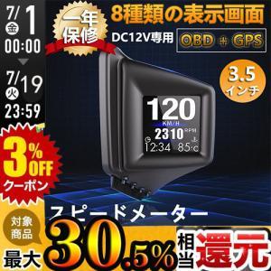 短納期 2020年最新品 HUD 高精度 スピードメーター ヘッドアップディスプレイ AP-1 OB...