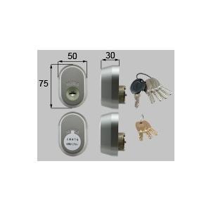 部品コード:A8SD1192 商品名:プッシュプルハンドル用(PS)シリンダー(40ミリ)ドア用 適...