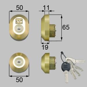 部品名 : ドア錠セット(MIWA DNシリンダー)楕円 商品コード : DRZZ3003 色 : ...