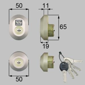 部品名 : ドア錠セット(MIWA DNシリンダー)楕円 商品コード : DRZZ3004 色 : ...