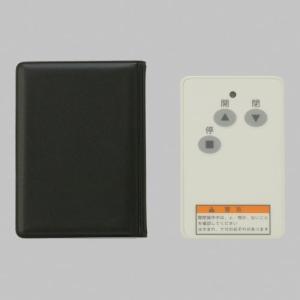 RSH05 TOEX  シャッターリモコン送信器  AF-2 :ホワイト|abcshop-yh-ten