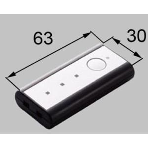 部品名 : タッチキー・システムキー用リモコンキー 商品コード : Z-221-DVBA <b...