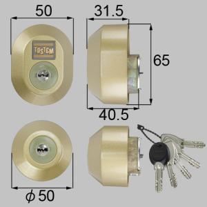部品名 : ドア錠セット(MIWA DNシリンダー) 商品コード : DGZZ3035 色 : ゴー...
