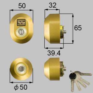 部品名 : ドア錠セット(ユーシン Wシリンダー) 商品コード : Z-2A1-DDTC 色 : グ...