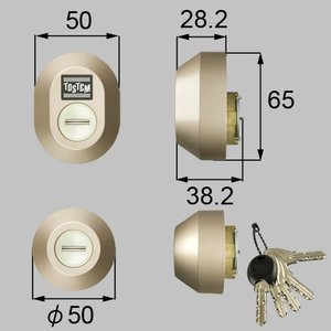 部品名 : ドア錠セット(MIWA DNシリンダー) 商品コード : Z-1A2-DDTC 色 : ...