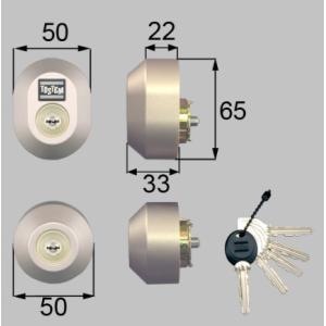 部品名 : ドア錠セット(MIWA URシリンダー)楕円 商品コード : DDZZ1004 色 : ...