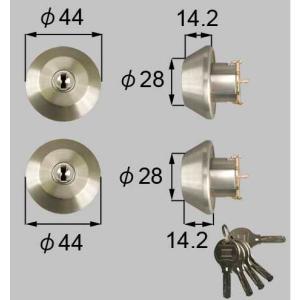 商品コード : DDZZ4022 色 : シルバー 内容物 : 本体×2、キー×5