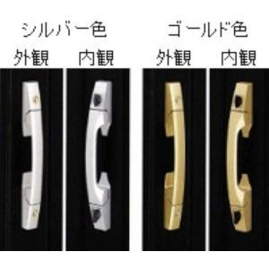 HH3K15734 YKK 玄関ドア 交換用シリンダー錠 プッシュプルグリップ錠|abcshop-yh-ten