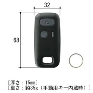 WD8411  三協立山アルミ 玄関ドア リモコン錠 キーガル ワイヤレスキー WD8411 追加リモコンキー ブラック色|abcshop-yh-ten
