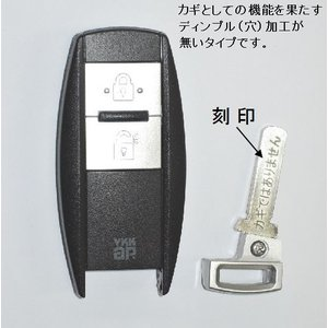 3K42585 スマートコントロールキー用 ポケットKey(非常用カギ機能無)|abcshop-yh-ten
