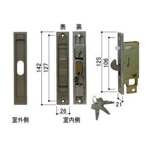 YSHHW-HHJ-0403 YKK 玄関引戸 戸先錠 戸先内外締り錠 YS シルバー|abcshop-yh-ten