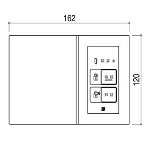 ●新品 スマートコントロールキー専用オプション ●操作盤付インターフェースユニット ライト  ●YS...