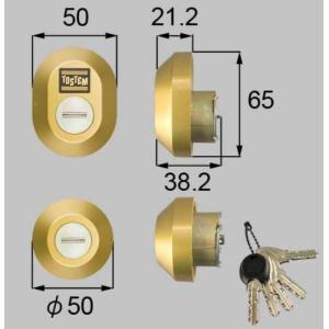 部品名 : ドア錠セット(MIWA DNシリンダー) 商品コード : Z-1A1-DCTC 色 :グ...