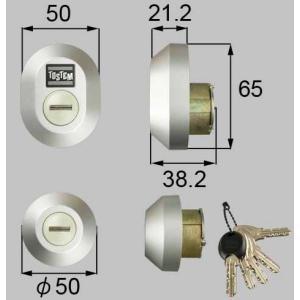 部品名 : ドア錠セット(MIWA DNシリンダー) 商品コード : Z-1A4-DCTC 色 : ...