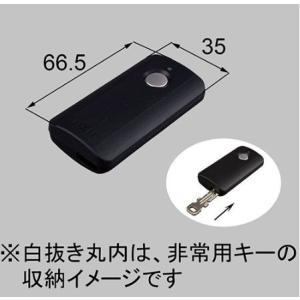 Z-241-DVBA  追加用キー付リモコン 非常用キーなし|abcshop-yh-ten
