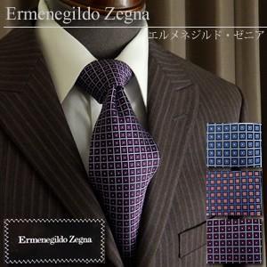 Ermenegild Zegna シルクネクタイ スクエア 刺繍柄