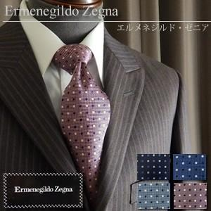 Ermenegild Zegna シルクネクタイ ドット 刺繍柄