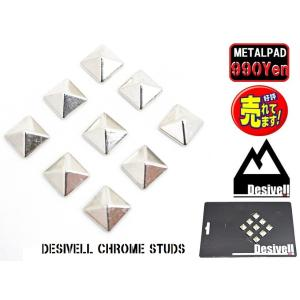 DESIVELL/デシベル【METAL STUDS PAD】...