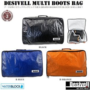DESIVELL MULTI BOOTSBAG/ブーツケース ブーツバッグ  スノーボード ブーツケース スノーウェア用バッグ