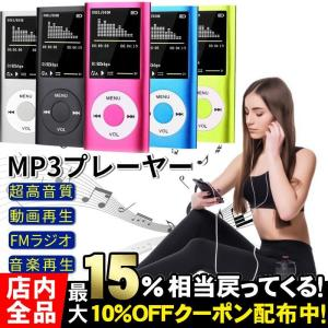 MP3プレーヤー ロスレス音質 8GBカード付き コンパクト MP3 超軽量 音楽プレーヤー 単純操...