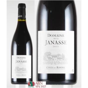 【フランス/ローヌ】【赤ワイン】【フルボディ】