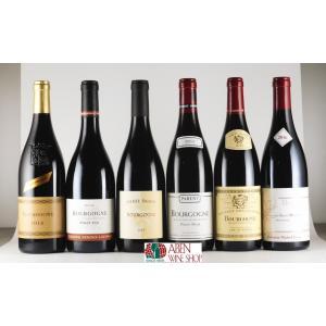 ブルゴーニュ赤ワイン6本6種類 [ワインセット] PART-206