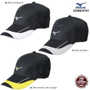 fc7a7bf71824e 【ミズノ】梅花メッシュ風道キャップ スポーツウェア キャップ/帽子/mizuno ...