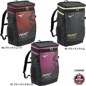 【ミズノ】N−XTバックパック30L スポーツバッグ/リュック/かばん/MIZUNO(33JD000...