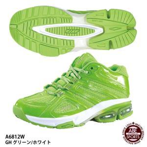 【AVIA】 レディース フィットネスシューズ フィットネスシューズ/エアロ/ズンバ/トレーニングシューズ (A6812W) GH グリーン/ホワイト
