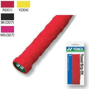 吸汗性に優れる綿100%。 抗菌加工でS清潔快適。 ●素材:綿100% ●幅:30mm、長さ:740...