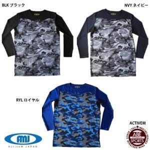 今までにないアンダーシャツ。アクティブーム。 『中身まで格好良く。』 軽量×速乾×通気性×ストレッチ...