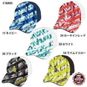【ゴーセン】テニスキャップ ALL JAPAN テニスキャップ/CAP/GOSEN (C18A05)