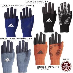 【アディダス】 ベーシックニットグローブ 手袋/adidas/野球用品/adidas (DUD31)