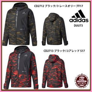 【アディダス】 5T フルジップフードジャケット IGNITION メンズウェア/野球ウェア/BASEBALL/野球用品/adidas (DUU73)