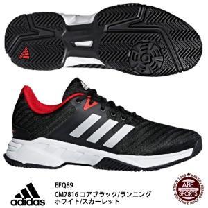 【アディダス】BARRICADE CODE COURT AC バリケード/オールコート/テニスシューズ/adidas (EFQ89)CM7816 コアブラック/ランニングホワイト/スカーレット