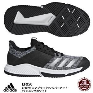 【アディダス】CRAZY FLIGHT TEAM 2 インドアシューズ/adidas (EFX50) CP8895 コアブラック/シルバーメット/ランニングホワイト