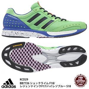"""最速への挑戦。 """"日本人ランナーを速くするために""""現代の名工・三村仁司氏の「匠の技」と「革新」が融合..."""