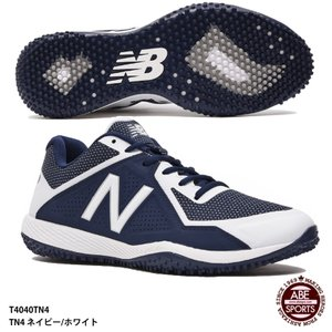 d92f8c4b1adb3 【ニューバランス】T4040TN4 野球トレーニングシューズ/T4040/BASEBALL/newbalance (T4040TN4) TN4  ネイビー/ホワイト