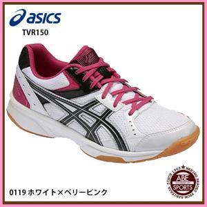 【アシックス】リブレ CS  バレーボールシューズ/asics(TVR150) 0119 ホワイト×ベリーピンク