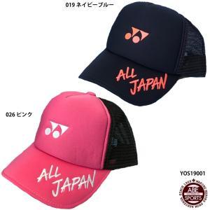 【ヨネックス】ALLJAPAN メッシュキャップ ソフトテニス/オールジャパン/YONEX/キャップ...