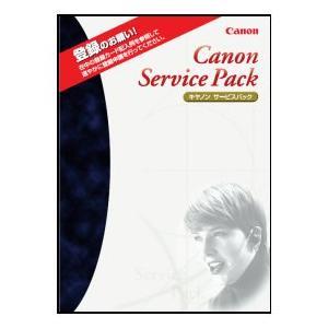Canon キヤノンサービスパック CSP/iPF タイプC 5年訪問修理・プリントヘッド込 <iPF605/iPF610/iPF650>|abewebshop